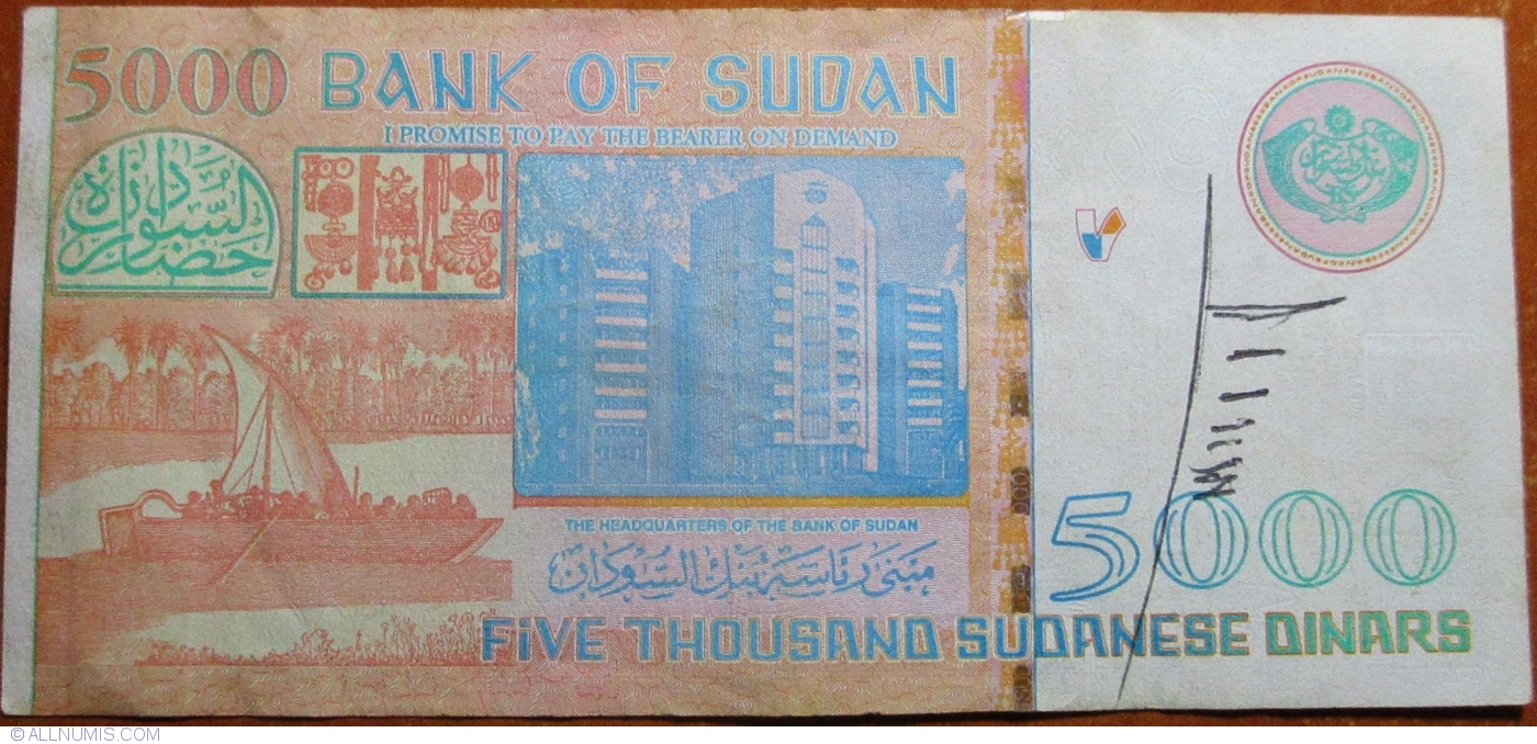 1992-2002 5-5000 Dinars Sudan 10 Pcs Set UNCIRCULATED