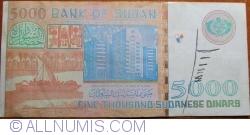 Imaginea #2 a 5000 Dinari 2002 (AH 1422) (١٤٢٢ - ٢٠٠٢)