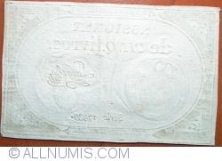5 Livres 1793 (31. X. - 10 Brumaire l'an 2ème) - signature Loegel