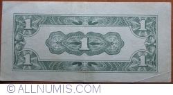 Image #2 of 1 Cent ND (1942)