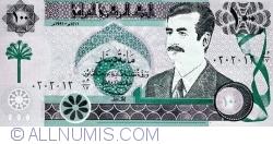 Image #1 of 100 Dinars 1991 (AH 1411) (١٤١١ - ١٩٩١)