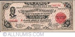 Imaginea #1 a 10 Pesos 1942 (20. I.)