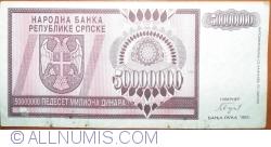 Imaginea #1 a 50 000 000 Dinari 1993