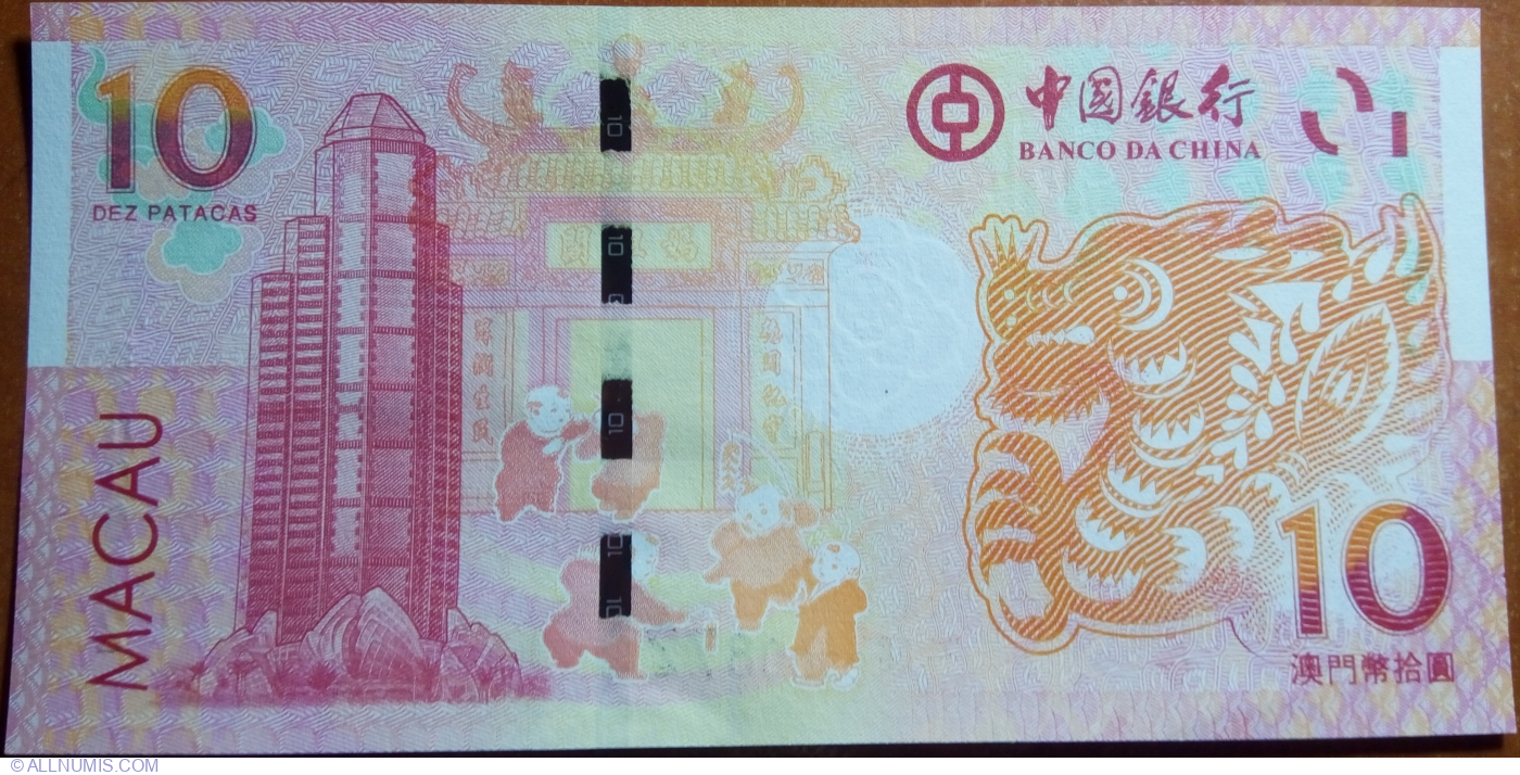 2012 P-New UNC /> Dragon Set Macao // Macau SET 10 and 10 Patacas BOC and BNU