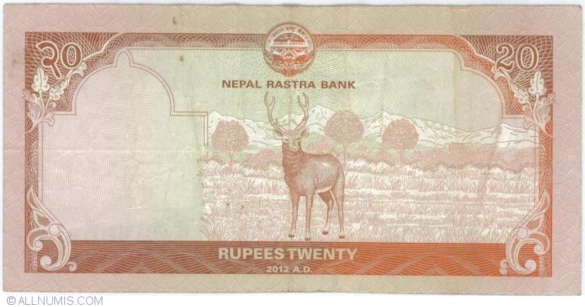 UNC Everest Rastra Bank 2012 Antelopes P-New 10 Rupees Nepal 2013