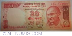 Image #1 of 20 Rupees 2012