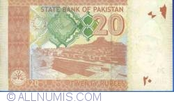 20 Rupees 2012