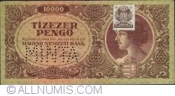 Imaginea #1 a 10000 Pengő 1945 - Specimen - Fals