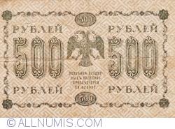 Image #2 of 500 Rubles 1918 - signatures G. Pyatakov/ U. Starikov