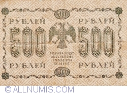 Imaginea #2 a 500 Ruble 1918 - semnături G. Pyatakov/ U. Starikov