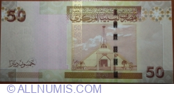50 Dinars ND (2008)