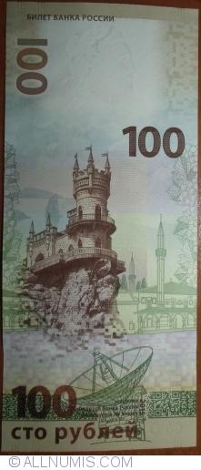 Image #1 of 100 Rubles 2015 - serial prefix CK