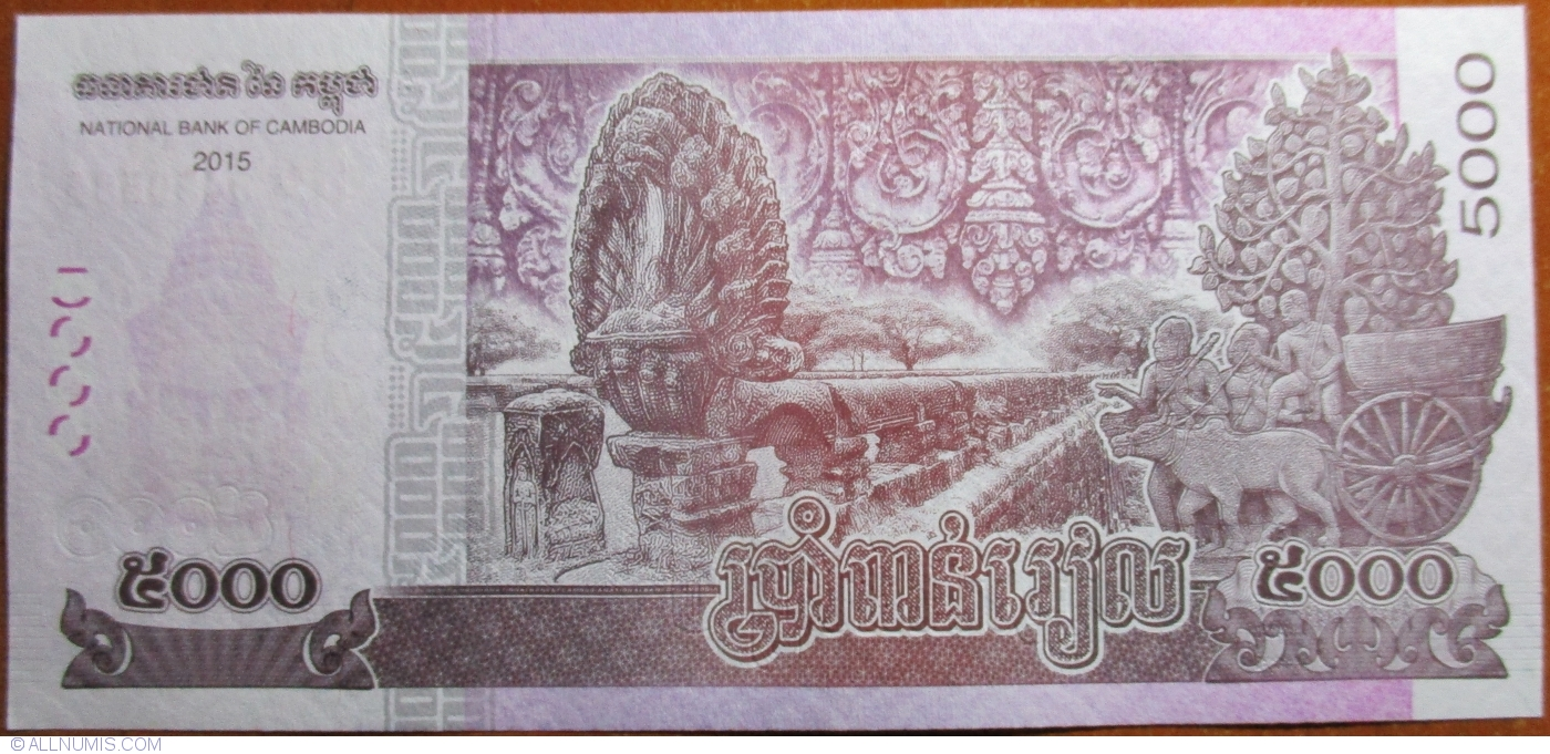 2015 p68 UNC - p67 Cambodia 2 Note Set: 1000 and 5000 Riels