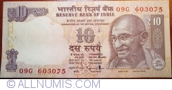 Image #1 of 10 Rupees 2013 - L