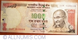 Image #1 of 1000 Rupees 2014 - L