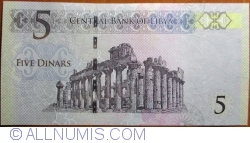 Image #2 of 5 Dinars ND (2015)
