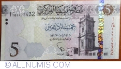 Image #1 of 5 Dinars ND (2015)