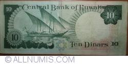 Image #2 of 10 Dinars L.1968 (1980-1991) - signatures Hamza Abbas/ Abdul Rahman al-Atiquel
