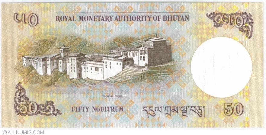 banknote UNC P-31 Bhutan 50 Ngultrum 2013