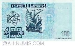 Image #2 of 100 Dinar 1992 (1996)