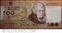 Image #1 of 500 Escudos 1993 (18. III.) - signatures Luís Miguel Couceiro Pizarro Beleza / Bernardino Manuel da Costa Pereira