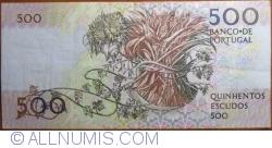 Image #2 of 500 Escudos 1993 (18. III.) - signatures Luís Miguel Couceiro Pizarro Beleza / Bernardino Manuel da Costa Pereira