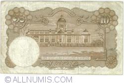 Image #2 of 10 Baht ND (1953) - signatures Soontorn Hongladarom / Puey Ungpakom (40)