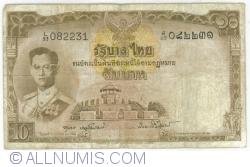 Image #1 of 10 Baht ND (1953) - signatures Soontorn Hongladarom / Puey Ungpakom (40)