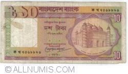 Image #1 of 10 Taka ND(1982) - signature Khorsed Alam