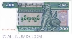 Image #1 of 200 Kyats ND (2004)