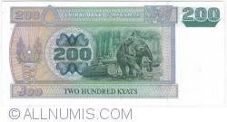 Image #2 of 200 Kyats ND (2004)