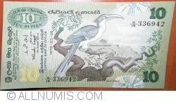 Imaginea #1 a 10 Rupees 1979 (26. III.)