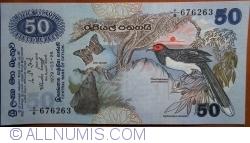 Imaginea #1 a 50 Rupees 1979 (26. III.)