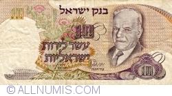 Image #1 of 10 Lirot 1968 (JE 5728)