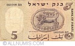 Imaginea #2 a 5 Lirot 1958 (JE5718)