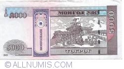 5000 Tugrik (TӨГРӨГ) 2003