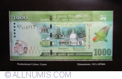 Imaginea #1 a 1000 Rupees 2018 - 70th Independence Celebration