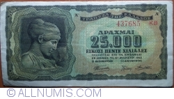 Image #1 of 25000 Drachmai 1943 (12. VIII.) - serial type 2