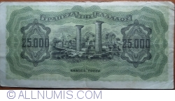 Image #2 of 25000 Drachmai 1943 (12. VIII.) - serial type 2