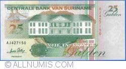 Image #2 of 25 Gulden 1996 (1. XII.)