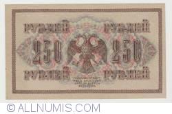 Image #2 of 250 Rubles 1917 - signatures I. Shipov/ A. Afanasyev