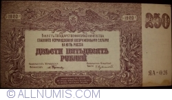 Image #1 of 250 Ruble 1920