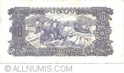 Image #2 of 10 Ðồng 1976