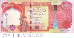Image #2 of 25 000 Dinars 2013 (١٤٣٥ - ٢٠١٣)