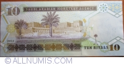 Image #2 of 10 Riyals 2012 (AH 1433 - ١٤٣٣)