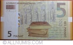Imaginea #1 a 5 Manat 2009
