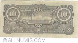 Imaginea #2 a 10 Gulden ND(1942)