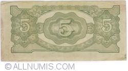 Imaginea #2 a 5 Gulden ND(1942)