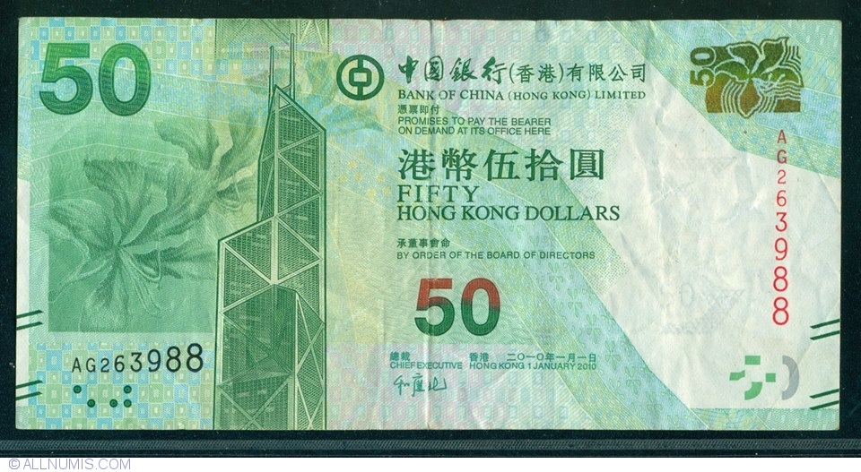 Details about  /1.1.2010 Hong Kong 50 Dollar Unc Banknote P298a w//Mythological Tortoise Turtle