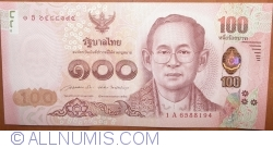 Image #1 of 100 Baht 2015 (BE 2558)